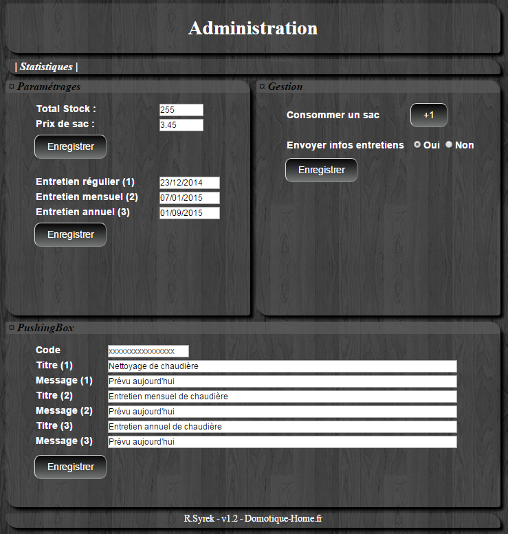 Interface Administration